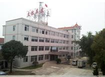 公司综合楼