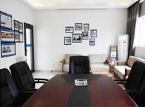 会议室04